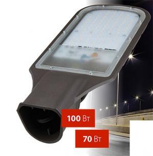 Светильник светодиодный для уличного освещения серии ULV-R22